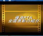 pta1_hp