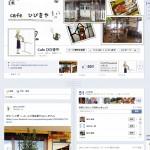 FB_hibi