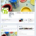 FB_teez