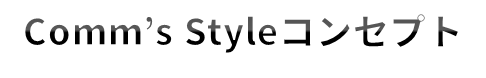 Commstyle01