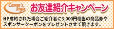 link003