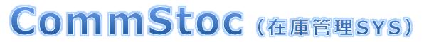 stocbnn005