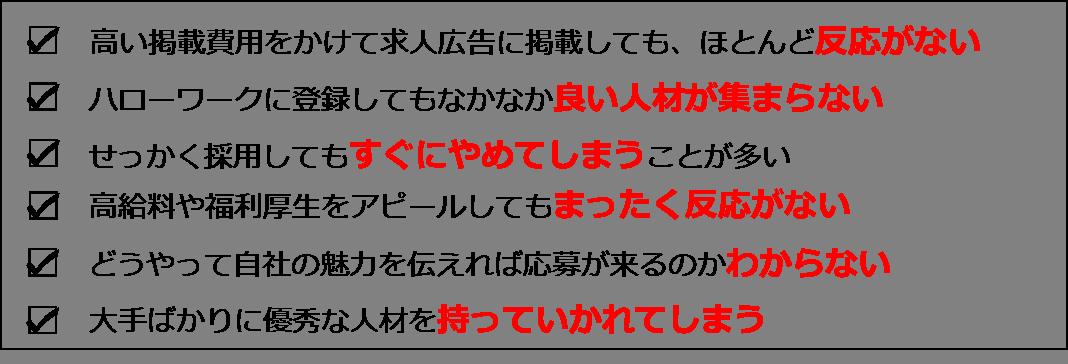 rec001