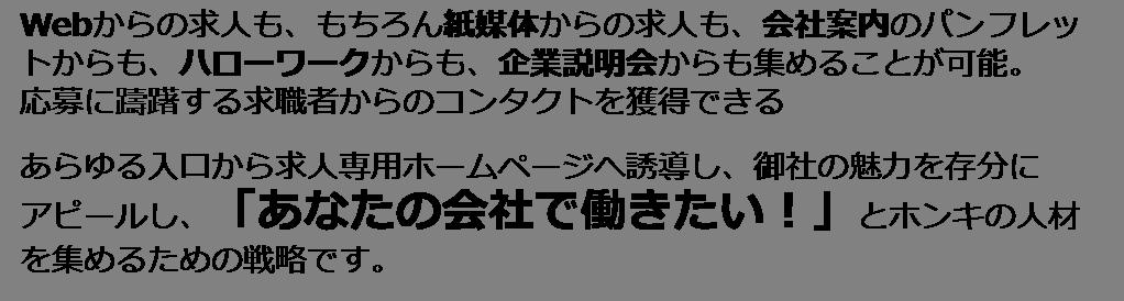 rec006